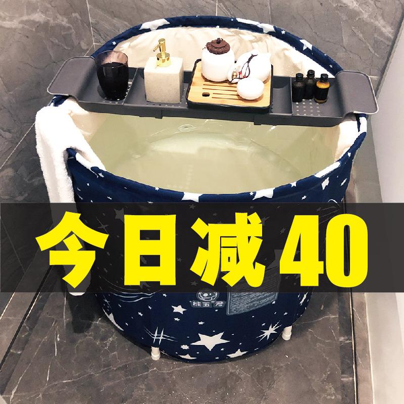 泡澡桶大人家用全身折叠浴桶洗澡盆洗澡桶浴缸加厚沐浴桶泡澡神器