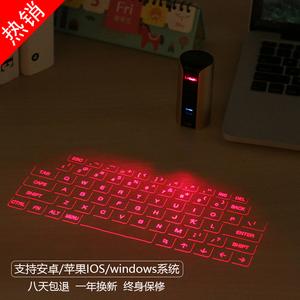 科技感十足的激光镭射投影 虚拟无线蓝牙键盘
