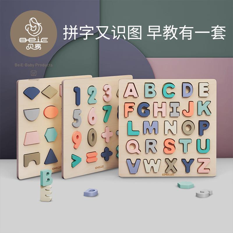 Различные игрушки Артикул 573656019441