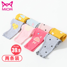 Cat Girl Bottom Pants Children Cotton Spring and Autumn Pants Children Babies wear thin baby spring pants