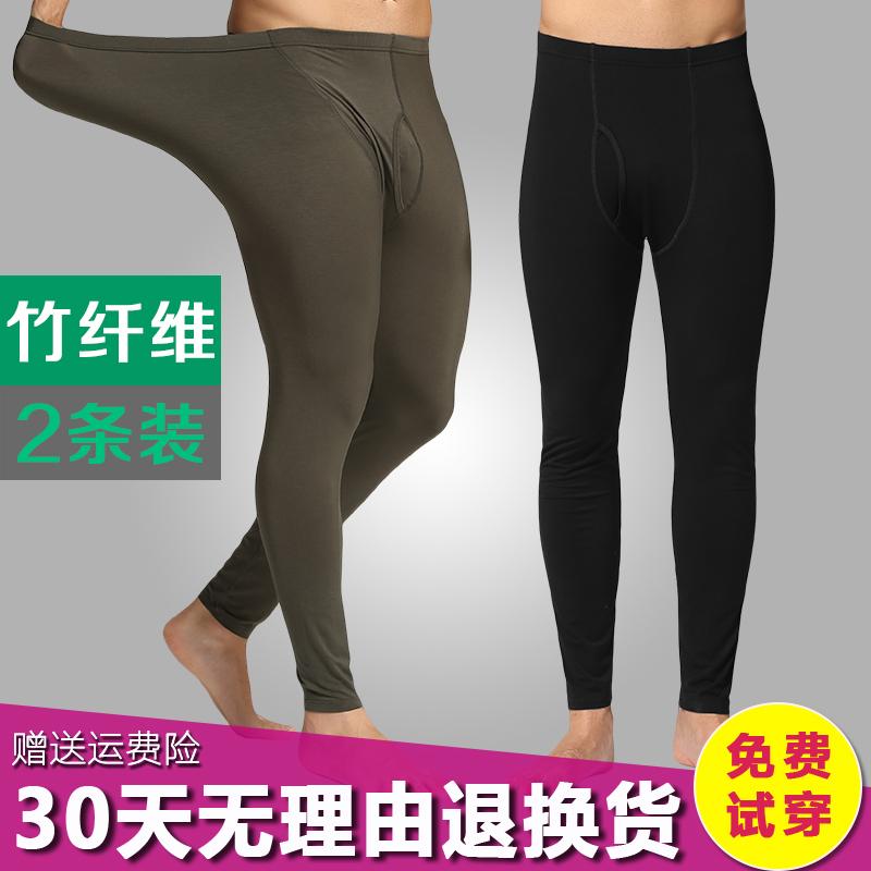 Pantalon collant jeunesse CCK219DTV en viscose - Ref 747996 Image 5