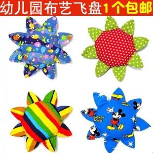 包邮 儿童布艺飞盘软飞碟沙包玩具幼儿园亲子游戏户外运动手工帆布