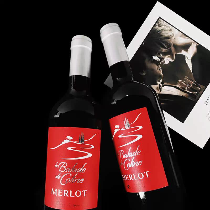 爱酒一点法国红酒