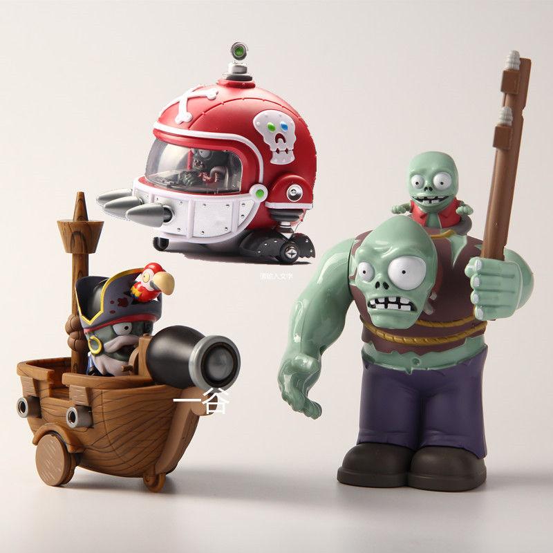 正版植物大战僵尸2可发射巨人海盗橄榄球僵尸玉米加农炮儿童玩具11月28日最新优惠