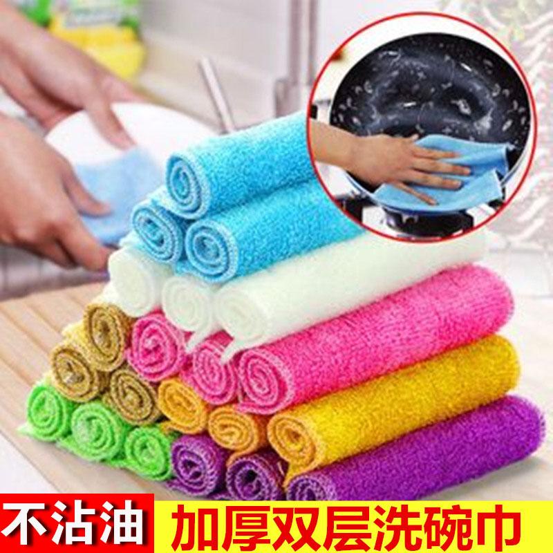 竹纤维双层不易沾油吸水加厚洗碗巾家务洗碗百洁布厨房抹布
