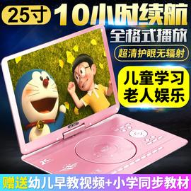 先科移动DVD便携EVD高清儿童学习CD光盘一体播放机VCD影碟机家用图片
