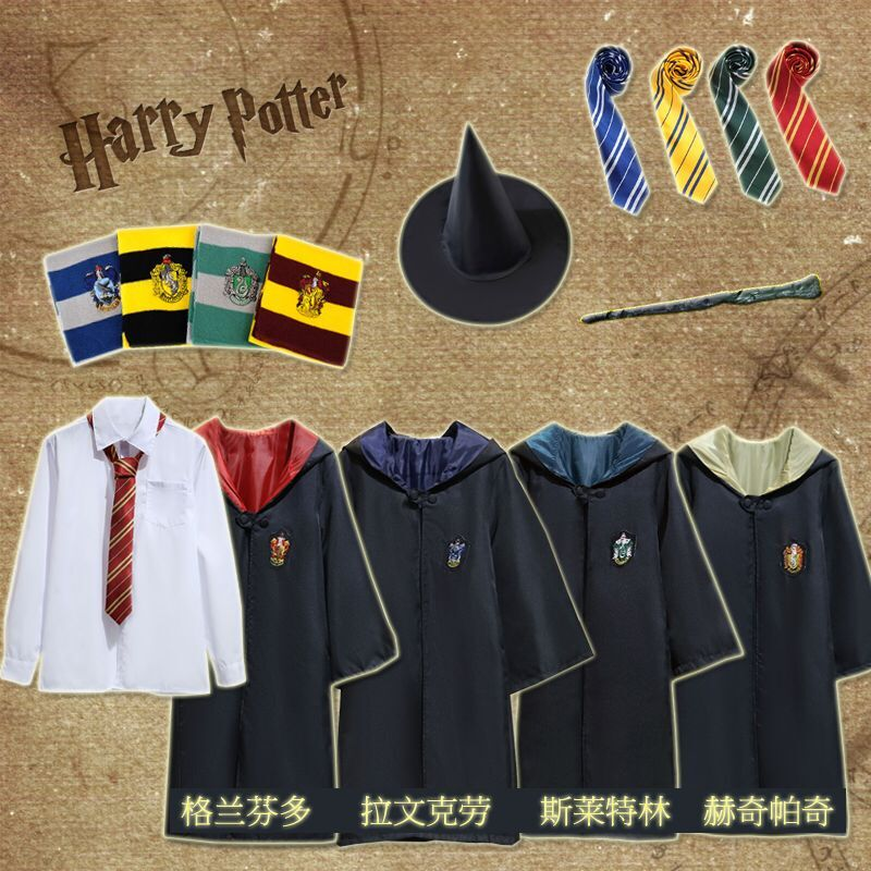 Harry Potter Cosplay gowns Gryffindor gowns school gowns Cape