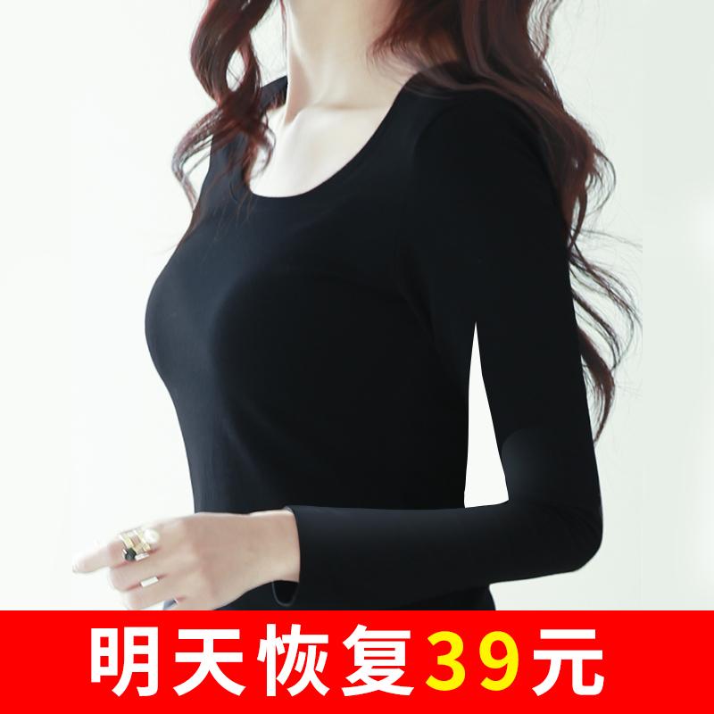 纯棉黑色打底衫女长袖内搭紧身T恤保暖2019春装新款春秋白色秋衣