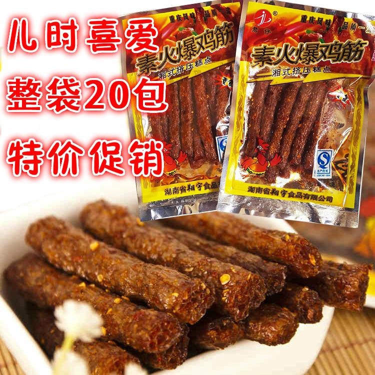 24g20包鸡筋麻辣条零食80后小辣条