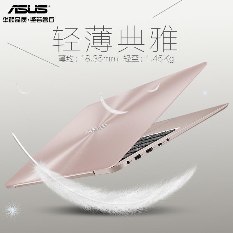 Asus/ asus R RX310UA7100 тонкий 13 портативный игра тонкий портативный студент ноутбук компьютер