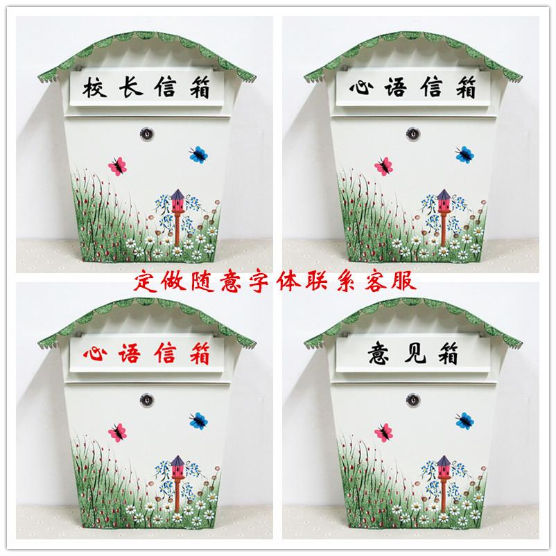 Сельский стиль большой почтовый ящик настенный подвесной замок предложение коробка школа психологическая консультация почтовый ящик газетный ящик почтовый ящик