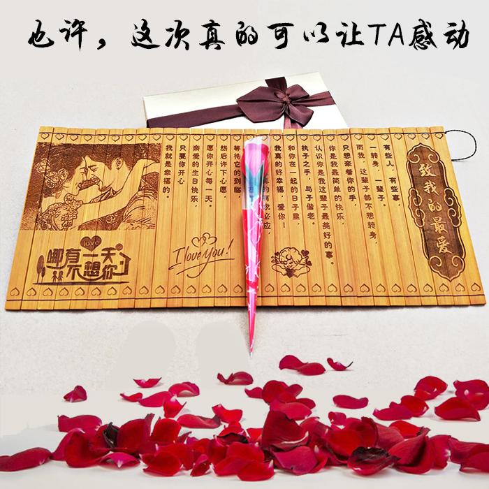 Diy фото сделанный на заказ надпись бамбук любовь книга женщина друг подруга школьник дружба специальный танабата день святого валентина подарок