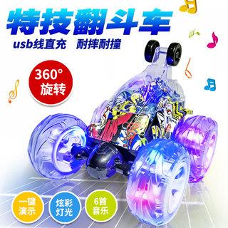 遥控车充电版翻滚特技车大号四驱越野翻斗车音乐旋转电动儿童玩具