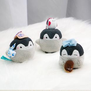可愛能量正小企鵝拉繩震動毛絨掛件公仔鑰匙扣書包包掛飾玩偶玩具