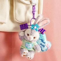 星戴露兔小公仔毛绒钥匙扣史黛兔ins达菲可爱书包包挂饰情侣挂件