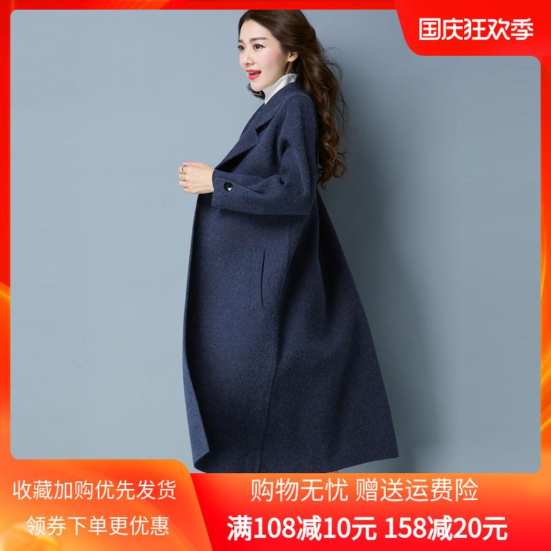 秋冬长款外套开衫中长款外搭毛衣