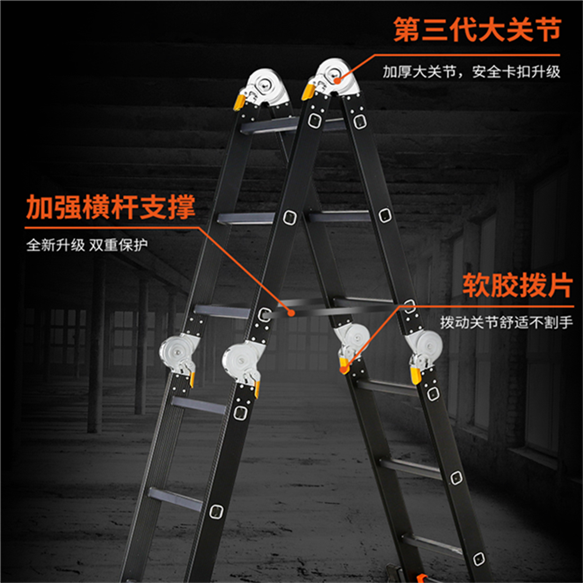 Folding three four lifting small ladder household folding ladder three step cabinet board ladder antiskid expansion small building function