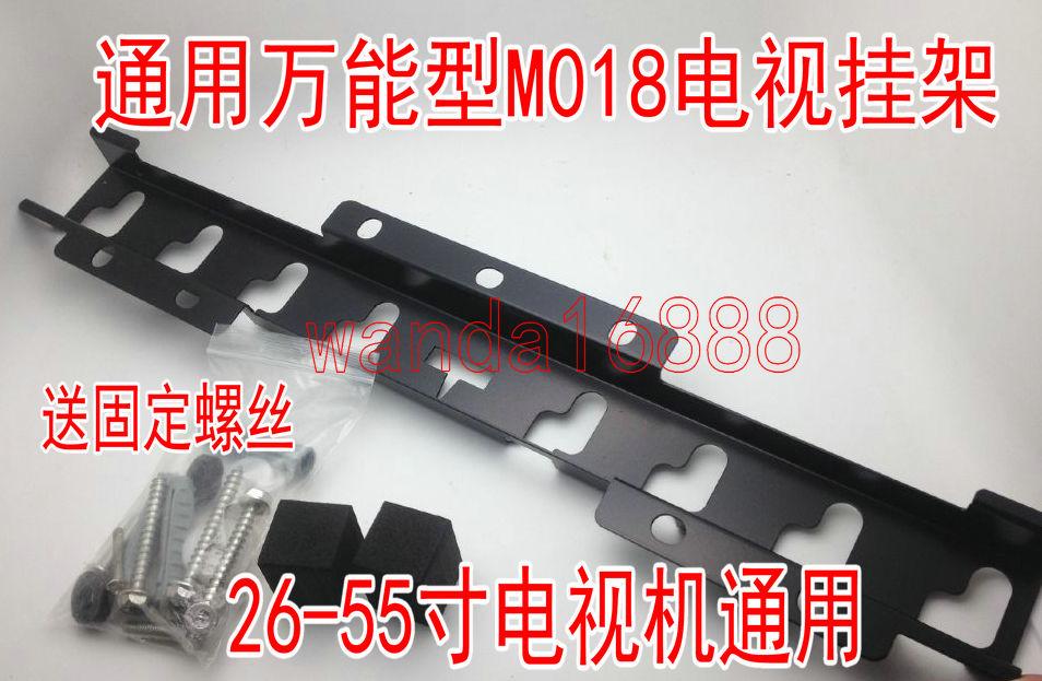 全新加固型M型018�f能���旒� 通用26-55寸液晶��壁�熘Ъ�