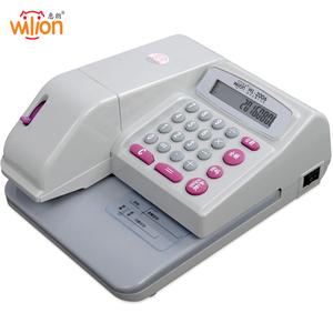 惠朗支票打印机HL2006银行支票机打字机新版银行财务专用打字机