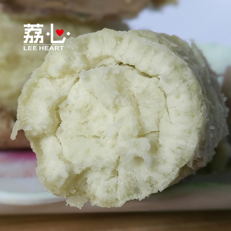 荔心红薯 新鲜农家番薯高州爆皮板栗红薯白肉山芋白心香薯5斤装