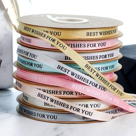 卓彩 礼品装饰带手工DIY花艺丝带鲜花缎带烘焙材料发饰彩带45米长