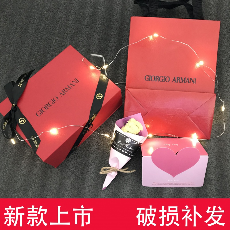 专柜阿玛尼ARMANI口红唇釉气垫礼盒包装纸袋空盒子手提袋礼品袋子图片