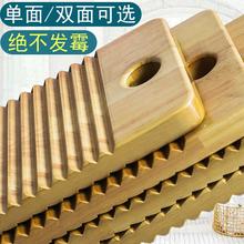 洗濯板の木材両面家大厚い木製の洗濯板ミニカビの大きなトランペット非コードでひざまずい竹