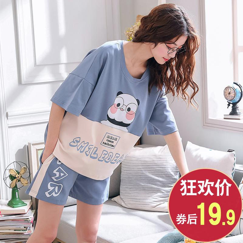 睡衣女夏季短袖纯棉薄款韩版清新学生可爱春秋冬家居服两件套装女