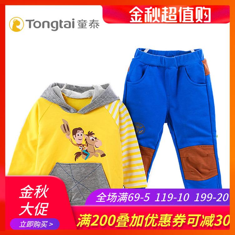 Одежда для младенцев Артикул 557752016749