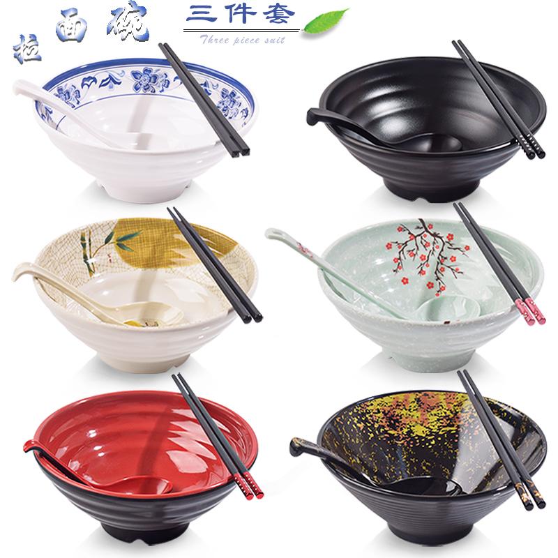日式味千拉面碗密胺碗筷套装泡面碗