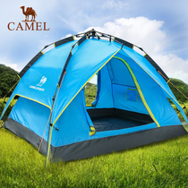 Camel Outdoor Automatic Tent 3-4 People 2 people camping in the field double air defense rain double-decker outdoor tent set