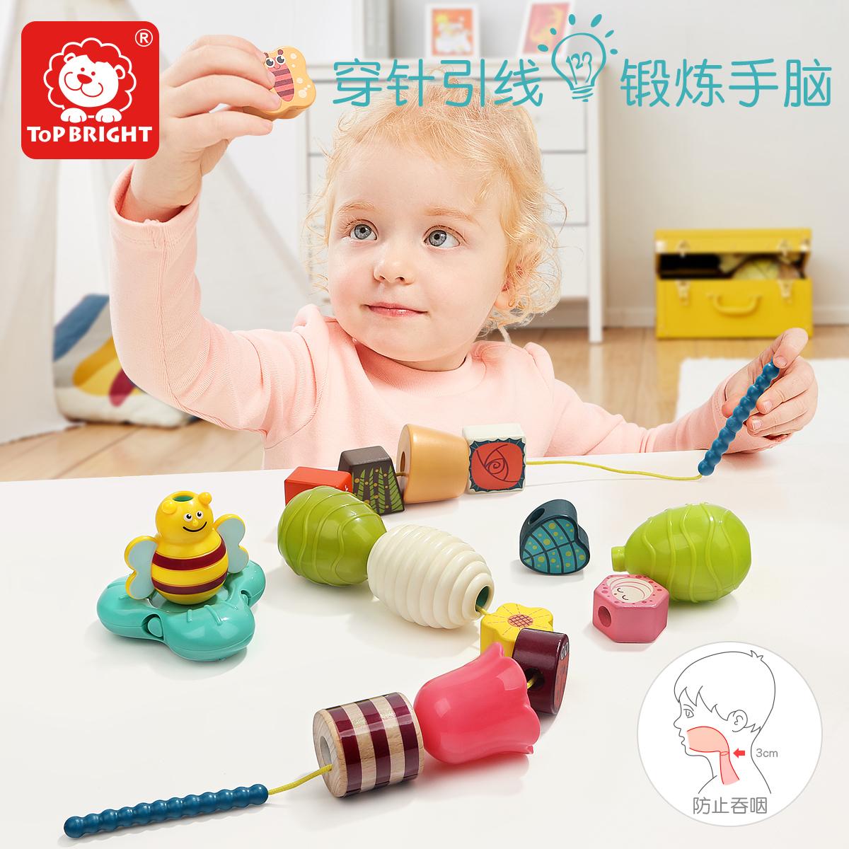 Игрушки на колесиках / Детские автомобили / Развивающие игрушки Артикул 601944188785