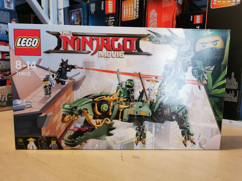 正品 乐高 幻影忍者系列 70612 绿忍者的飞天机甲神龙 LEGO(用1元券)