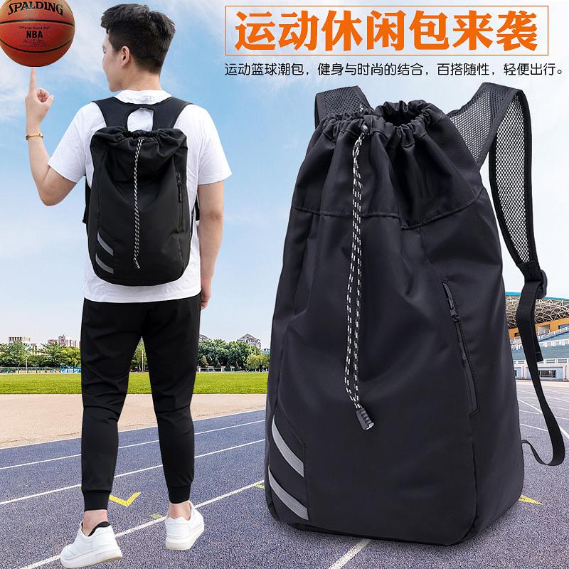 大容量篮球包双肩收纳袋子束口健身抽绳背包训练运动装备足球网兜