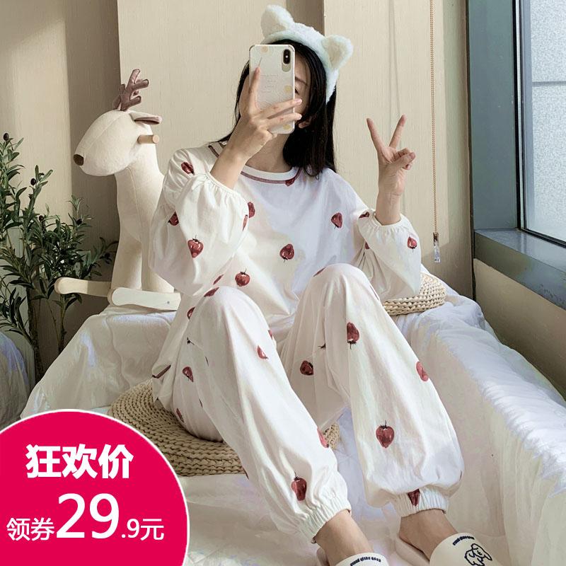 睡衣女春秋纯棉长袖薄款夏秋冬季韩版学生闺蜜可爱全棉家居服套装