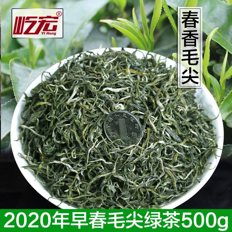 2020年新茶 广西三江春茶叶500g特级高山绿茶罐装 屹宏春香毛尖茶