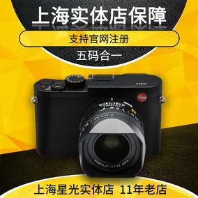 leica q2数码黑白q2m莱卡欧版相机