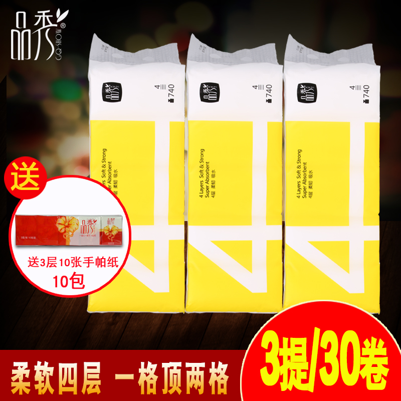 Pinxiu log toilet paper towel household roll paper household 4-layer coreless napkin toilet paper toilet paper toilet paper 3-Pack 30 rolls