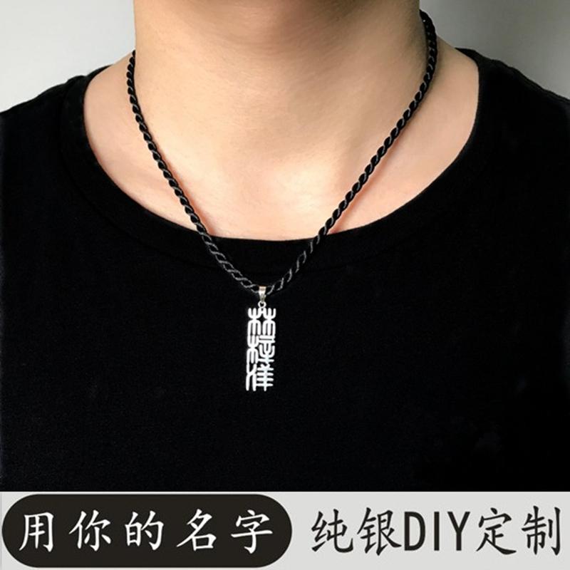 DIY925纯银私人定制名字字母项链男生定做潮韩复古情侣情人节礼物