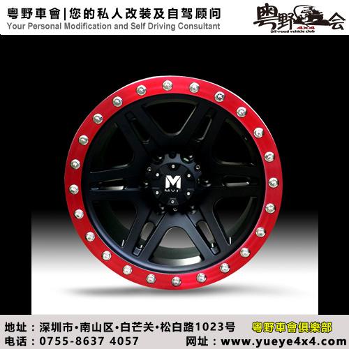 人气MVF95816寸轮圈雅黑红边丰田三菱哈佛陆丰BJ40越野轮毂