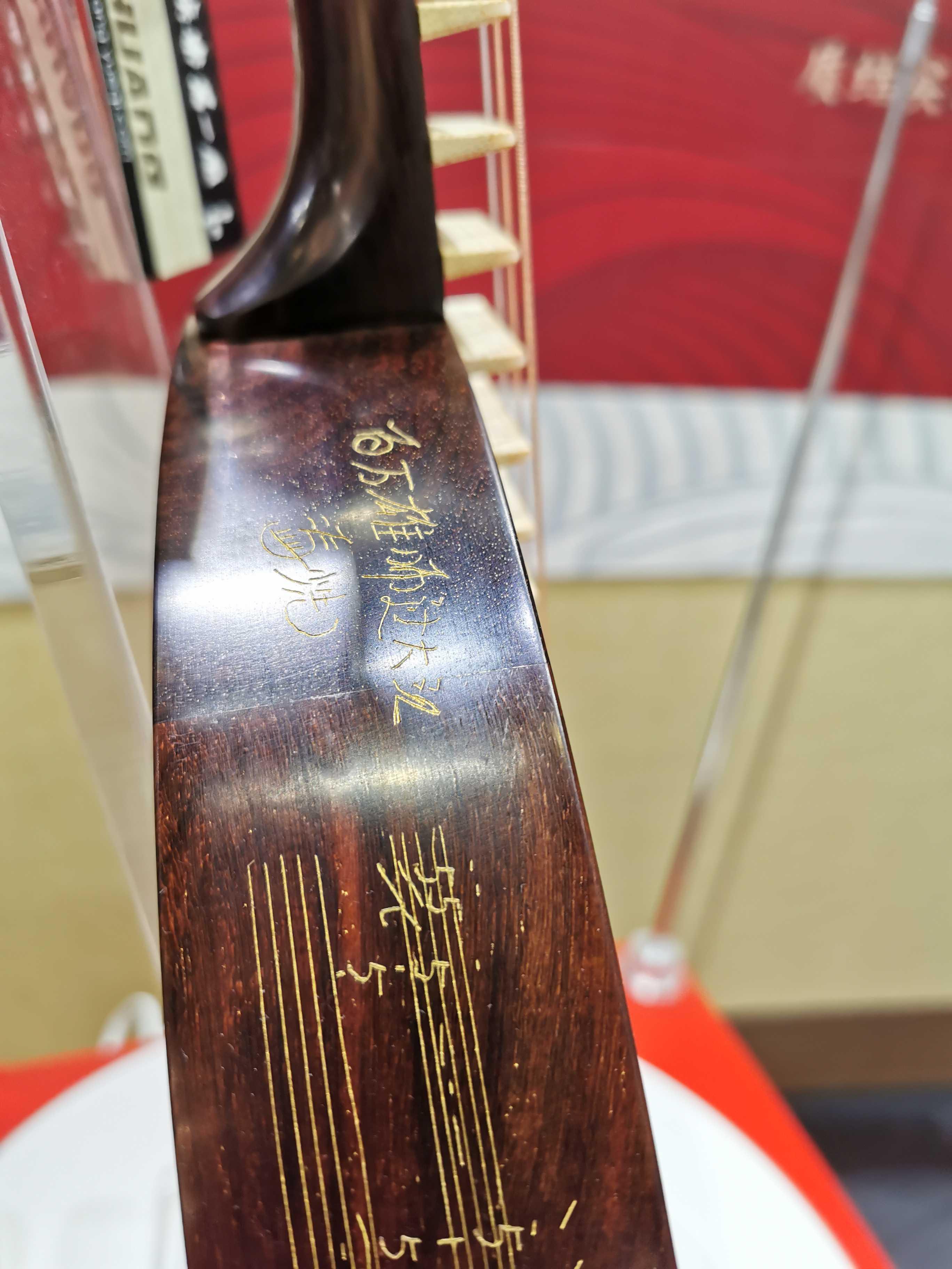 敦煌新品月琴冯少先80寿诞限量版月琴 FSX80KKK老红木京剧/民乐式
