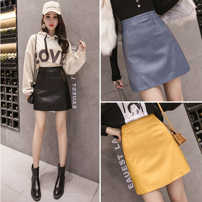 New high waist Pu small leather skirt womens Korean fashion versatile skirt