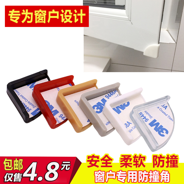 Защита от углов на мебели Артикул 581129494581