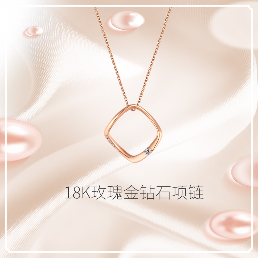 Minimalist series 18K Rose Gold Diamond Necklace square pendant clavicle chain ins style design girlfriend gift