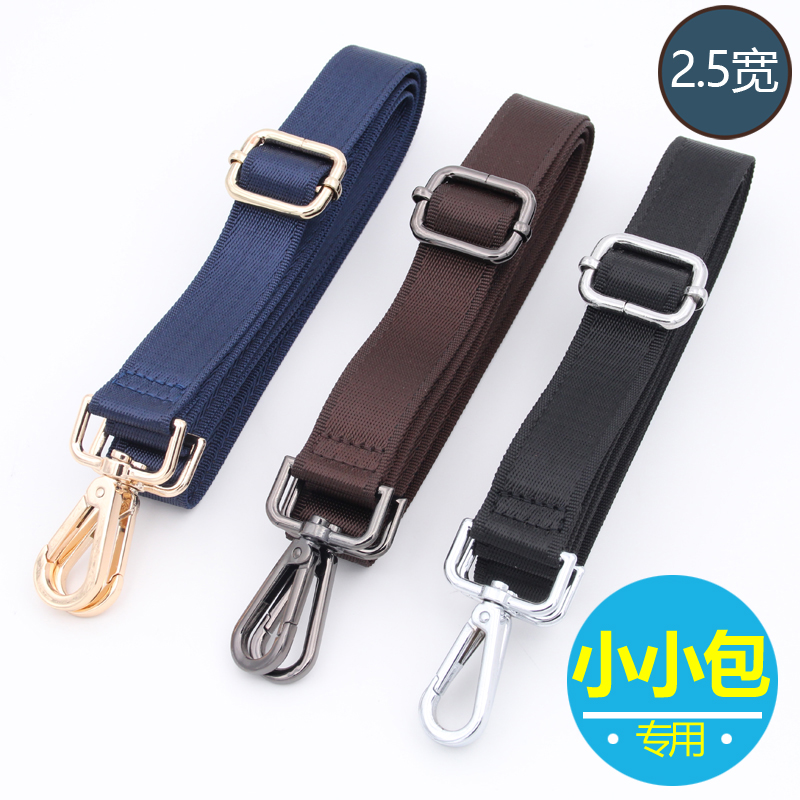 2.5cm mens and womens bag shoulder belt accessories with computer bag single shoulder backpack nylon bag belt schoolbag cross bag belt