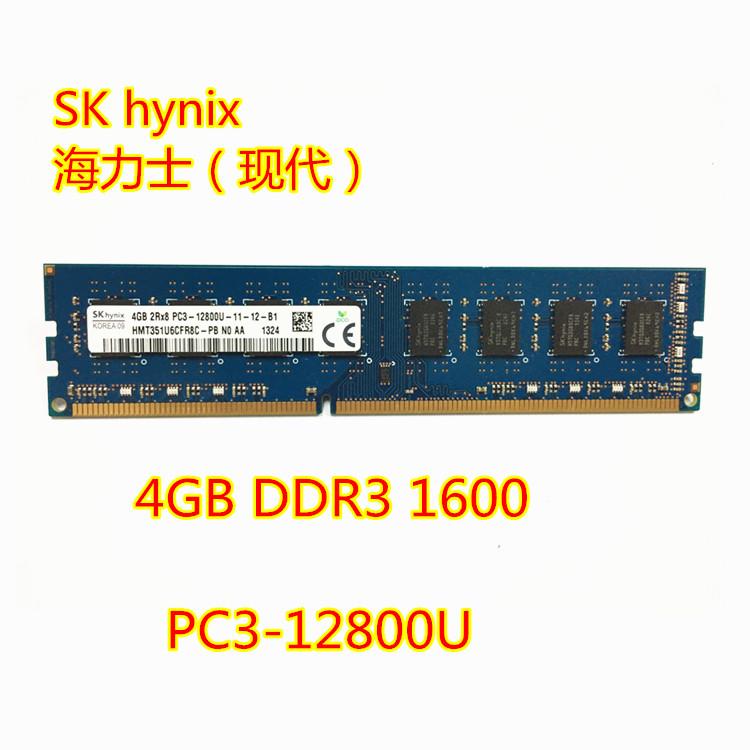 Оперативная память Артикул 549202042428