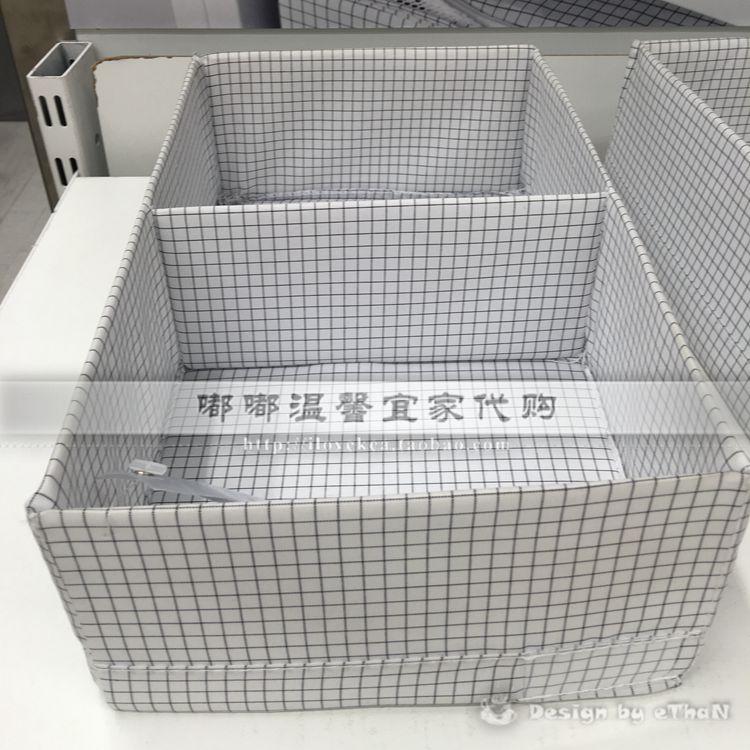 IKEA purchased IKEA Stuart storage box in China