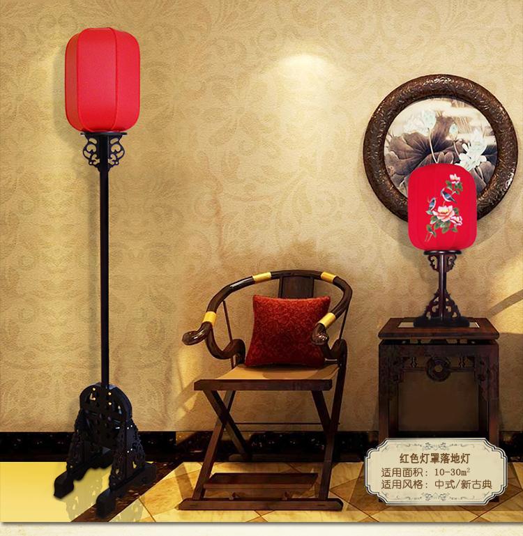 Китайский стиль свадебное Дорожные провода свет Посадка китайского стиля свет Свадебные принадлежности свет клеть