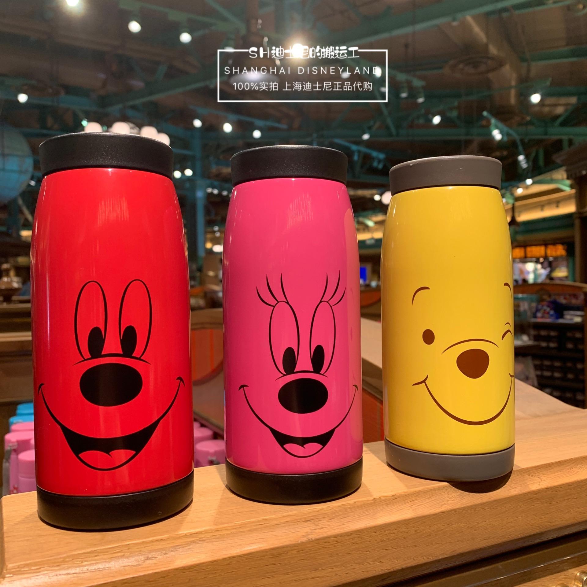 上海迪士尼米老鼠米奇米妮小熊维尼儿童卡通喝水水杯不锈钢保温杯