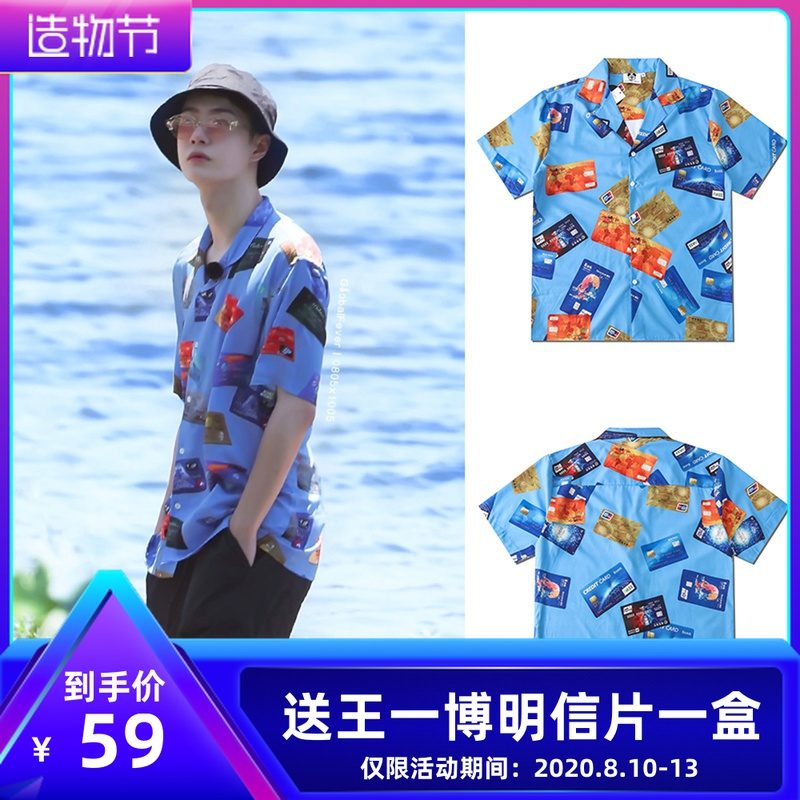 夏日冲浪店王一博同款复古港味花衬衫夏季海滩薄款宽松bf男女衬衣